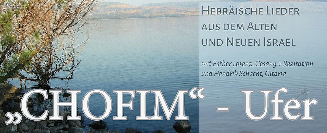 """""""CHOFIM"""" – Ufer. Hebräische Lieder aus dem Alten und Neuen Israel in der Paul-Gerhardt-Kirche"""